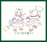 AB5364 Dust Pan Dance Kitten Day of the Week Designs