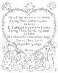 AB7137XL Now I Lay Me – Child's Prayer Kids