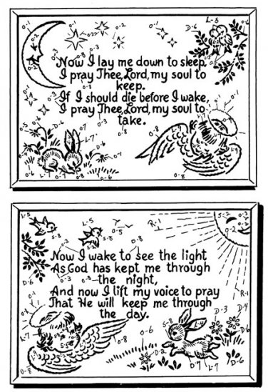 Km648 Now I Lay Me Childs Prayer Km648 Stitchin Kitchen