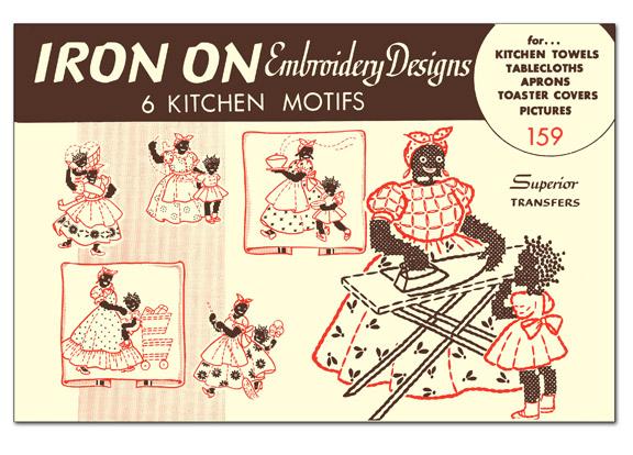 Sp159vtg Mom Mammy Child Motifs Sp159vtg Stitchin Kitchen